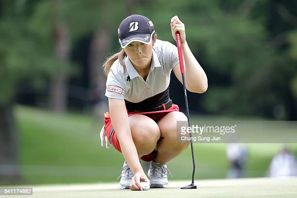 Ayaka Watanabe of Japan looks over a green on the fifth hole during the Nichirei Ladies at the Sodegaura Country Club Shinsode Course on June 19 2016...