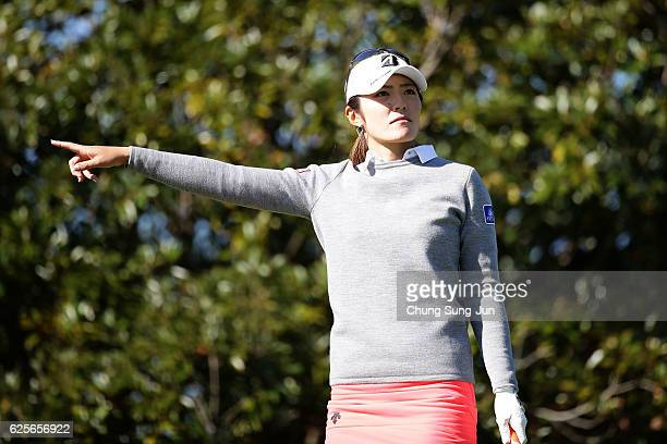 Ayaka Watanabe of Japan reacts after a tee shot on the 3rd hole during the second round of the LPGA Tour Championship Ricoh Cup 2016 at the Miyazaki...