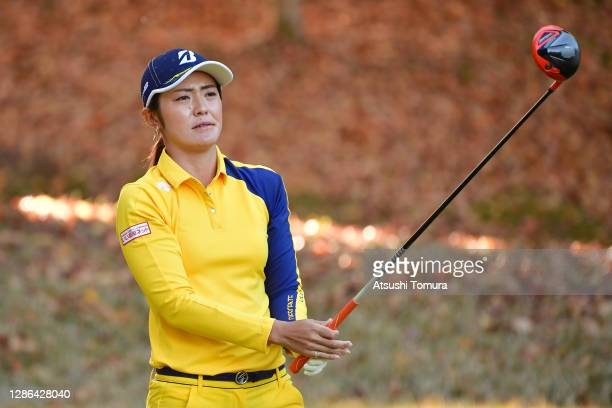 Ayaka Watanabe of Japan reacts after her tee shot on the 11th hole during the first round of the Daio Paper Elleair Ladies Open at the Elleair Golf...