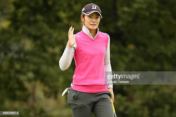 Ayaka Watanabe of Japan reacts after making her birdie putt on the15th green during the second round of the Higuchi Hisako Ponta Ladies at the...
