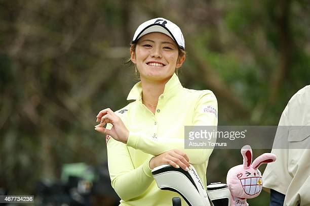 Ayaka Watanabe of Japan smiles during the first round of the AXA Ladies Golf Tournament at the UMK Country Club on March 27 2015 in Miyazaki Japan