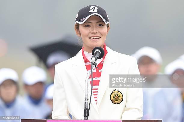Ayaka Watanabe of Japan speaks after winning the YAMAHA Ladies Open Katsuragi at the Katsuragi Golf Club Yamana Course on April 5 2015 in Fukuroi...