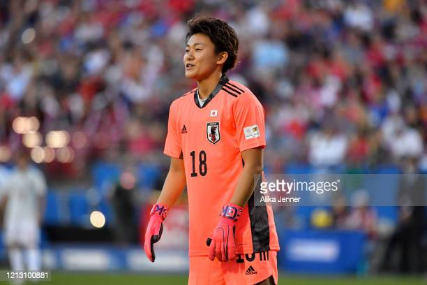 Ayaka Yamashita of Japan looks on during the first half of the SheBelieves Cup match against the United States at Toyota Stadium on March 11 2020 in...