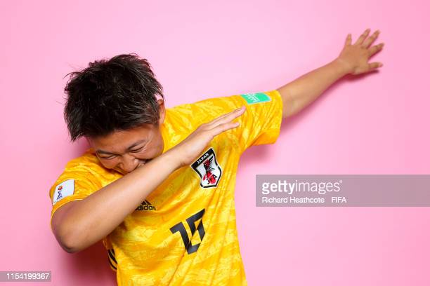 Ayaka Yamashita of Japan poses for a portrait during the official FIFA Women's World Cup 2019 portrait session at Hotel Barriere L'Hotel du Lac on...