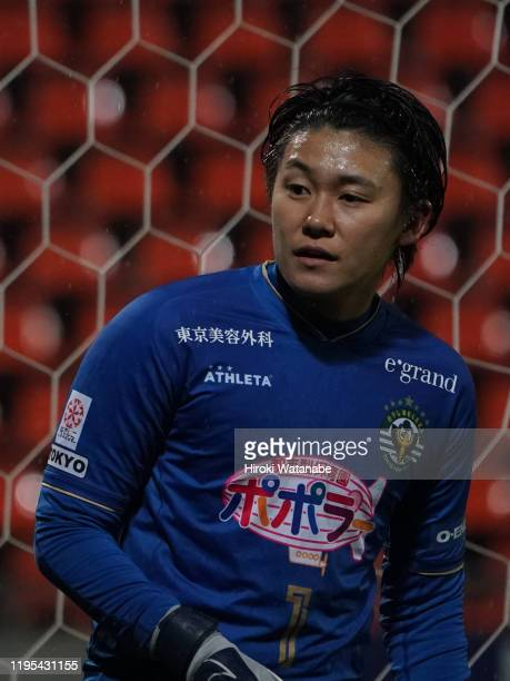Ayaka Yamashita of NTV Beleza looks on during the Empress Cup 41st JFA Women's Championship Semi Final between NTV Beleza and Chifure AS Elfen...