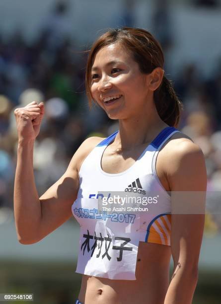 Ayako Kimura celebrates after winning the Women's 100m Hurdles during the Fuse Sprint at CocaCola West Sports Park on June 4 2017 in Tottori Japan