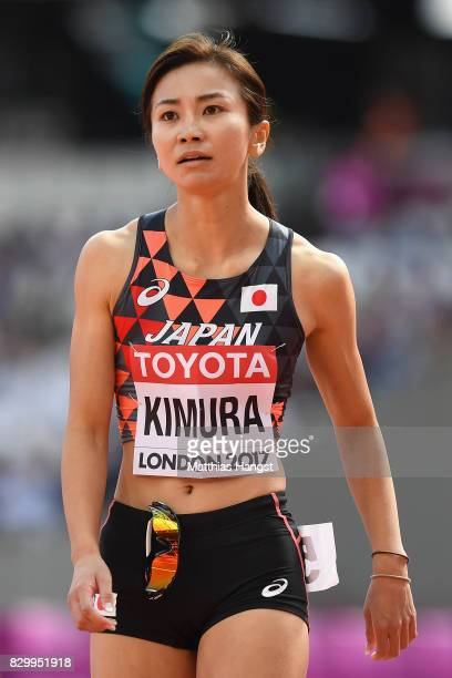 Ayako Kimura of Japan competes in the Women's 100 metres hurdles heats during day eight of the 16th IAAF World Athletics Championships London 2017 at...
