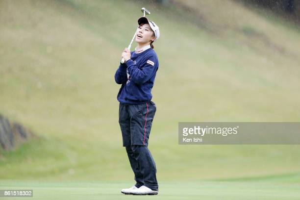 Ayako Kimura of Japan looks dejected on the 17th hole during the final round of the Udonken Ladies at the Mannou Hills Country Club on October 15...