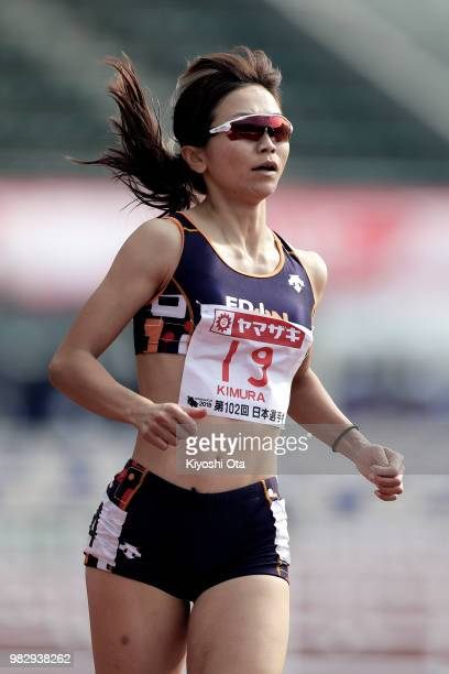 Ayako Kimura reacts after competing in the Women's 100m Hurdles final on day three of the 102nd JAAF Athletic Championships at Ishin MeLife Stadium...