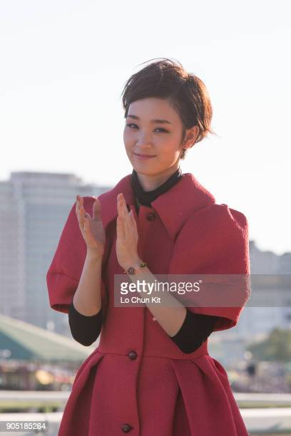 Ayame Goriki at Ohi Racecourse in Tokyo Japan on November 3 2015