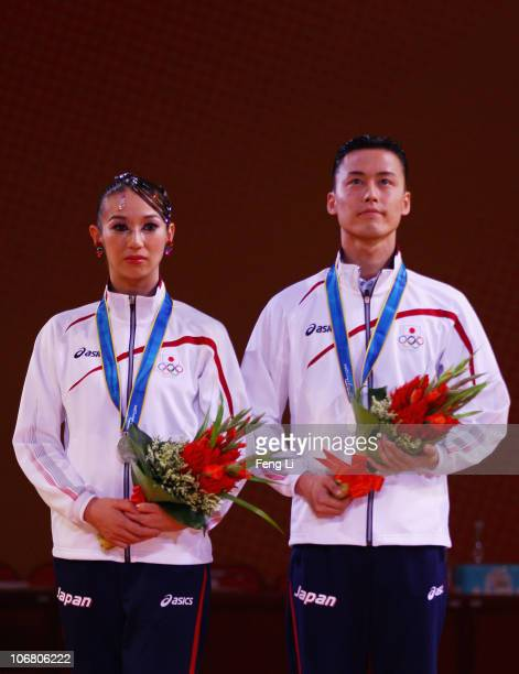 Ayami Kubo Masayuki Ishihara of Japan win the silver medals of the StandardWaltz of the Dance Sports at the Zengcheng Gymnasium during day one of the...