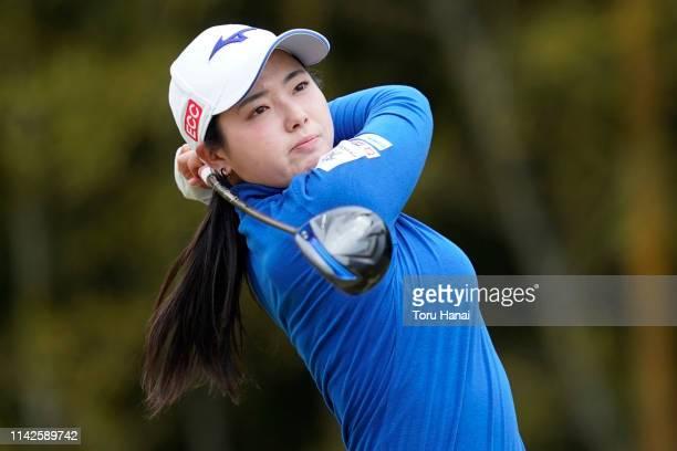 Ayana Kon of Japan hits a tee shot on the third hole during the final round of the Hanasaka Ladies Yanmar Golf Tournament at Biwako Country Club on...
