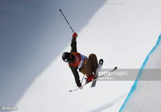 Ayana Onozuka of Japan competes during the Freestyle Skiing Ladies' Ski Halfpipe Final on day eleven of the PyeongChang 2018 Winter Olympic Games at...
