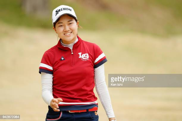 Ayano Nitta of Japan smiles during the final round of the Hanasaka Ladies Yanmar Golf Tournament at Biwako Country Club on April 6 2018 in Ritto...