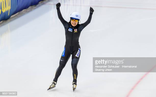 Ayano Sato of Japan celebrates winning the Ladies Mass Start during the ISU World Cup Speed Skating Final Day 2 at Speed Skating Arena on March 18...