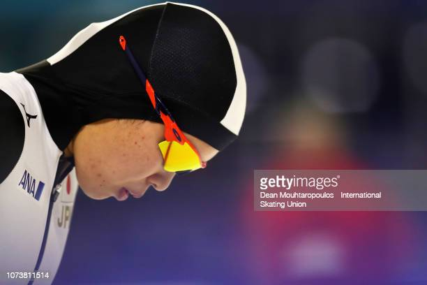 Ayano Sato of Japan competes in 1500m Ladies race during the ISU Speed Skating Long Track World Cup at the Thialf Ice Arena on December 15 2018 in...