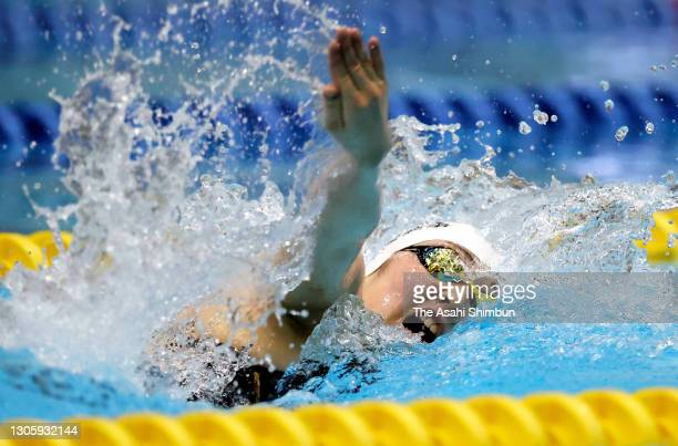 Ayano Tsujiuchi competes in the Women's 100m Freestyle S13 on day one of the Japan Para Swimming Championships at Shizuoka Prefectural Swimming Pools...