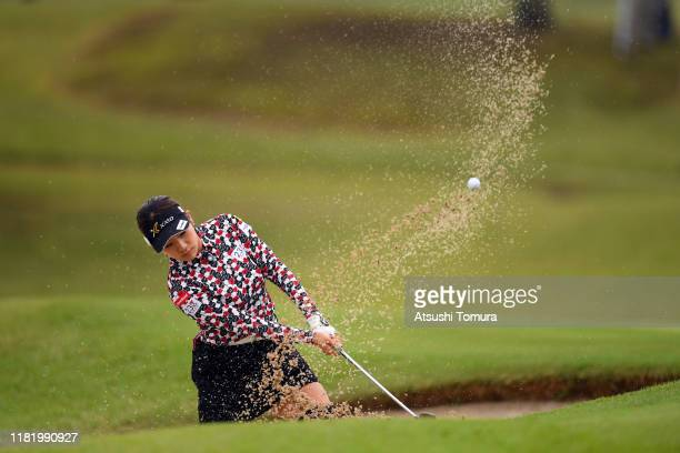 Ayano Yasuda of Japan hits out from a bunker on the 12th hole during the second round of Fujitsu Ladies at Tokyu Seven Hundred Club on October 19...