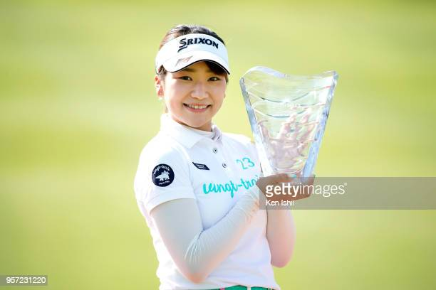 Ayano Yasuda of Japan holds the trophy after winning the Shizu Hills Ladies Mori Building Cup at Shizu Hills Country Club on May 11 2018 in...