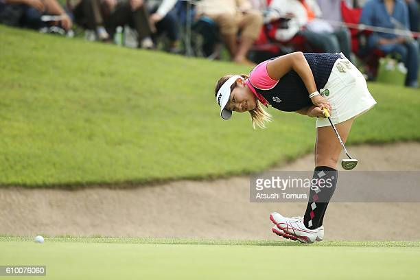 Ayano Yasuda of Japan reacts during the second round of the Miyagi TV Cup Dunlop Ladies Open 2016 at the Rifu Golf Club on September 24 2016 in Rifu...