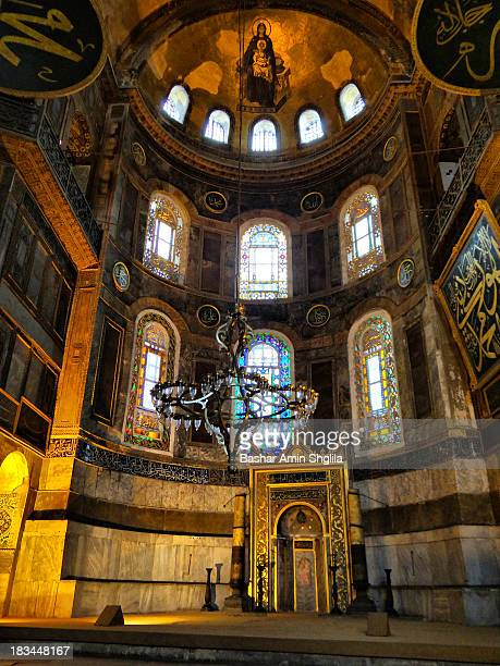 CONTENT] Ayasofya or Hagia Sophia is a former Greek Orthodox patriarchal basilica later an imperial mosque and now a museum in Istanbul Turkey