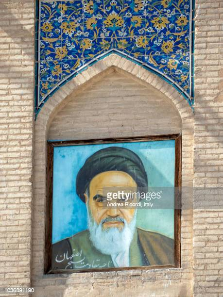 ayatollah khomeini portrait, isfahan, iran - khomeini portrait stock pictures, royalty-free photos & images
