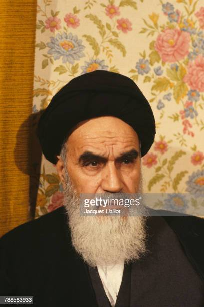 Ayatollah Ruhollah Khomeini in exile in his French residence of Neauphle le Chateau