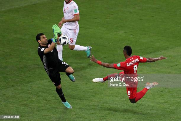 Aymen Mathlouthi of Tunisia makes a savre on Edgar Barcenas of Panama during the 2018 FIFA World Cup Russia group G match between Panama and Tunisia...
