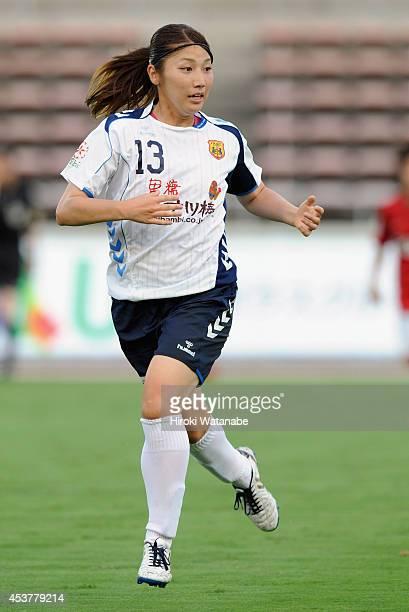 Ayu Nakada of INAC in action during the Nadeshiko League match between Urawa Red Diamonds Ladies and INAC Kobe Leonessa at Komaba Stadium on August...