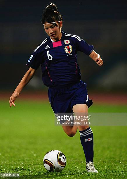 Ayu Nakada of Japan in action during the FIFA U17 Women's World Cup match between Japan and Venezuela at the Ato Boldon Stadium on September 9 2010...