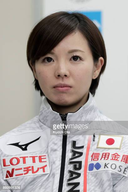Ayuko Ito attends a press conference following the announcement of the Japan Short Track Speed Skating Team for the PyeongChang 2018 Winter Olympic...
