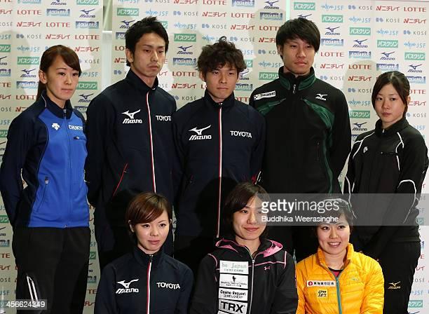 Ayuko Ito Yui Sakai Biba Sakurai Sayuri Shimizu Satoshi SakashitaYuzo Takamido Ryosuke Sakazume and Moemi Kikuchi pose for a photograph after...