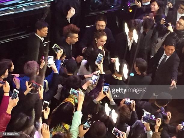 Ayumi Hamasaki attends business activity on 23th February 2016 in Hongkong China