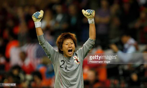 Ayumi Kaihori of Japan celebrates after saves a penalty during the FIFA Women's World Cup Final match between Japan and USA at the FIFA World Cup...