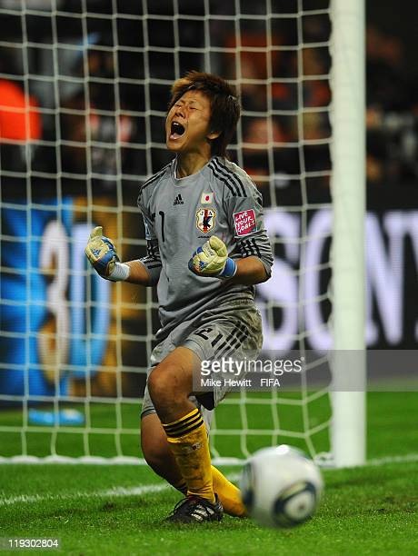 Ayumi Kaihori of Japan celebrates after saving the 3rd penalty kick during the FIFA Women's World Cup 2011 Final match between Japan and USA at the...