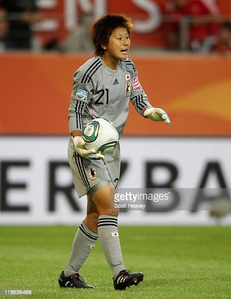 Ayumi Kaihori of Japan during the FIFA Women's World Cup 2011 Quarter Final match between Germany and Japan at Wolfsburg Area on July 9 2011 in...