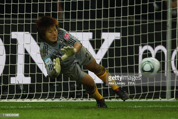 Ayumi Kaihori of Japan makes a save against USA in the penalty shoot out to win the FIFA Women's World Cup Final match between Japan and USA at the...