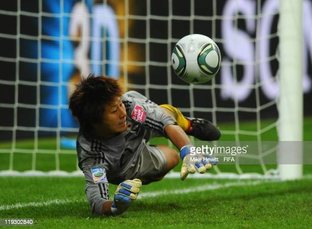 Ayumi Kaihori of Japan saves the 3rd penalty kick during the FIFA Women's World Cup 2011 Final match between Japan and USA at the FIFA World Cup...