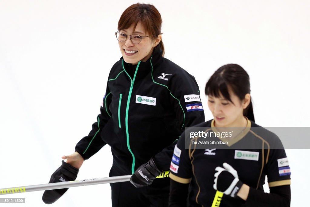 Karuizawa International Curling Championships - Day 3
