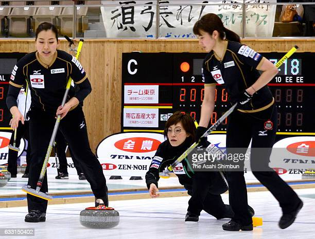 Ayumi Ogasawara of Hokkaido Bank delivers the stone during the Women's Round Robin match between Hokkaido Bank and Chubu Electric Power Co during day...
