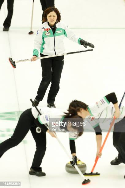 Ayumi Ogasawara of Hokkaido Bank reacts in the Women's Final match during the 30th All Japan Curling Championships at Dogin Curling Stadium on...