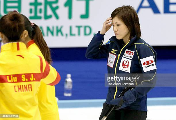 Ayumi Ogasawara of Japan leaves the rink after the defeat in a round-robin match between Japan and China during day five of the World Women's Curling...