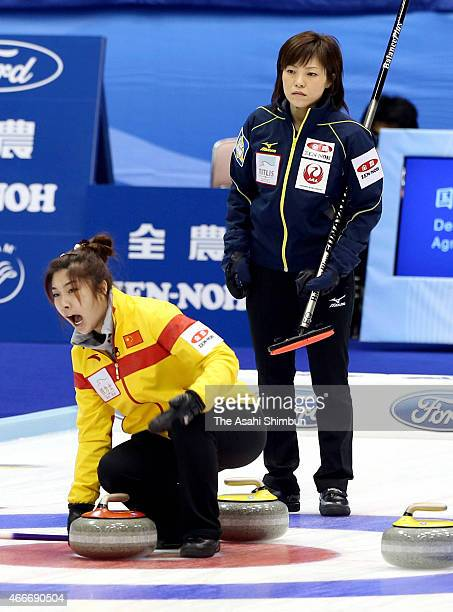 Ayumi Ogasawara of Japan looks on during a round-robin match between Japan and China during day five of the World Women's Curling Championship at...