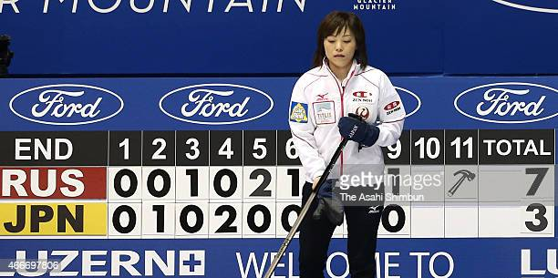 Ayumi Ogasawara of Japan reacts after the defeat in a round-robin match between Japan and Russia during day four of the World Women's Curling...