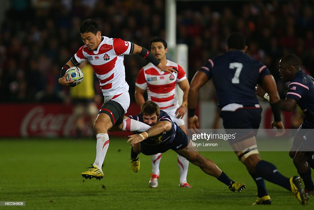 USA v Japan - Group B: Rugby World Cup 2015 : News Photo