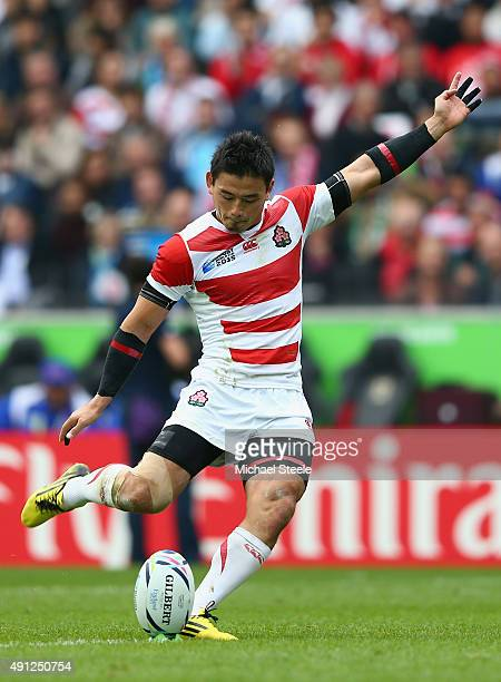 Ayumu Goromaru of Japan kicks a penalty during the 2015 Rugby World Cup Pool B match between Samoa and Japan at Stadium mk on October 3 2015 in...