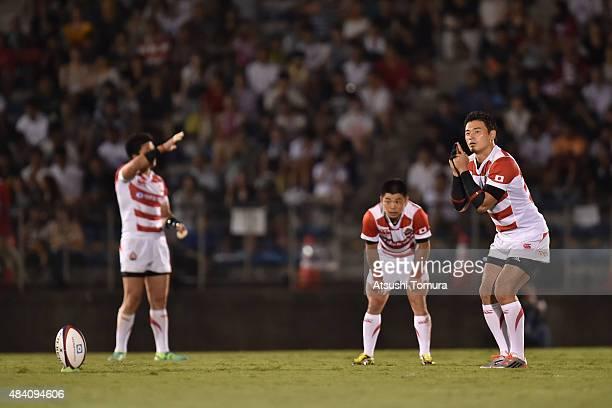 Ayumu Goromaru of Japan prepares to kick during the international friendly match between Japan and World 15 at Prince Chichibu Stadium on August 15...