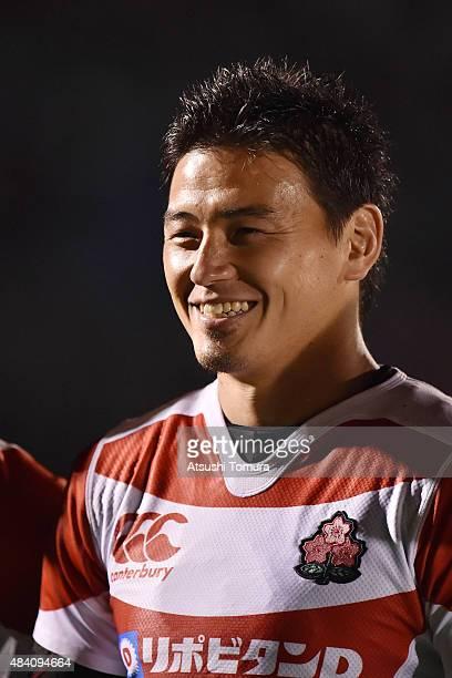 Ayumu Goromaru of Japan smiles during the international friendly match between Japan and World 15 at Prince Chichibu Stadium on August 15 2015 in...