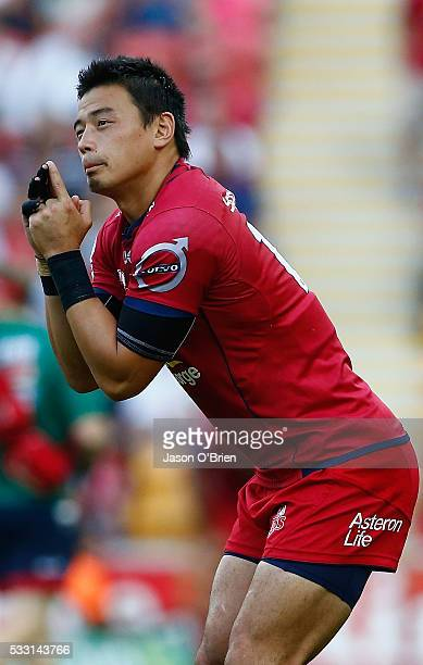 Ayumu Goromaru of the reds during the round 13 Super Rugby match between the Reds and the Sunwolves at Suncorp Stadium on May 21 2016 in Brisbane...