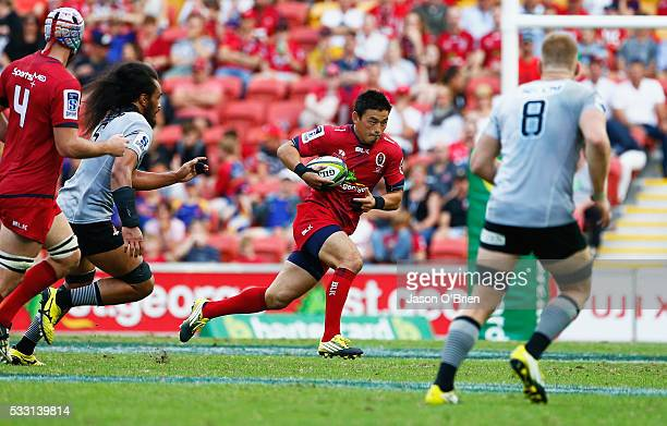 Ayumu Goromaru of the reds in action during the round 13 Super Rugby match between the Reds and the Sunwolves at Suncorp Stadium on May 21 2016 in...